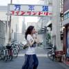 0028 model_Yokoe Tomoko